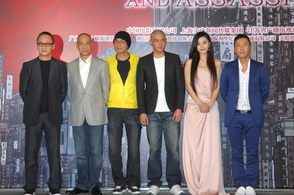 Cinema Popular and Han San Ping Jointly Announced Bodyguards and Assassins in Cinemas on Dec 18, 2009!