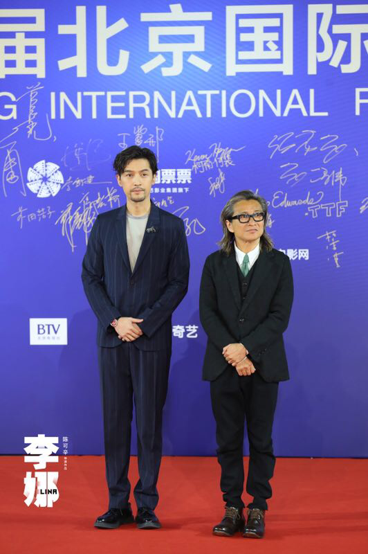 Director Peter Chan Ho-sun and actor Hu Ge are at Beijing International Film Festival red carpet on April 13, 2019.  Hu Ge plays the role of Jiang Shan, the husband of Li Na, in Li Na the movie.
