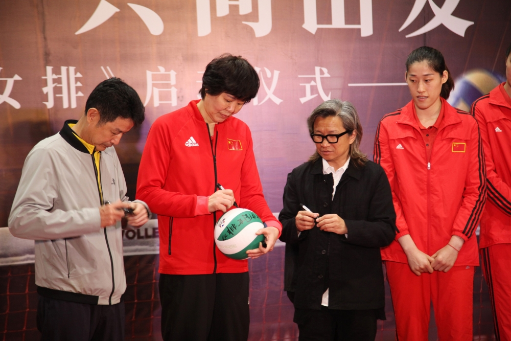 "Director Peter Chan Ho-sun, Jenny Lang Ping and Chen Zhonghe attend Zhangzhou China Women's Volleyball Base for  the movie ""Zhongguo Nvpai""《中國女排》Launching Ceremony"